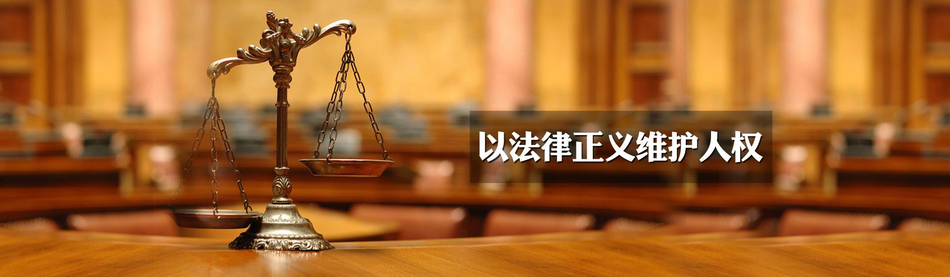 无锡合同纠纷律师